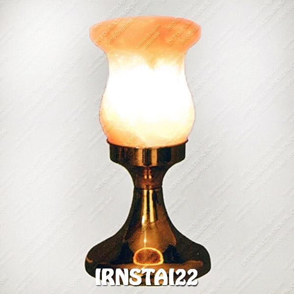 IRNSTAI22
