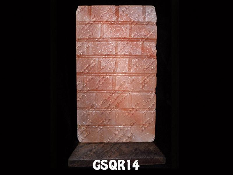 GSQR14