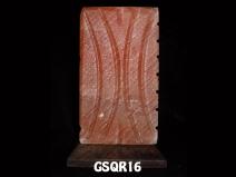 GSQR16